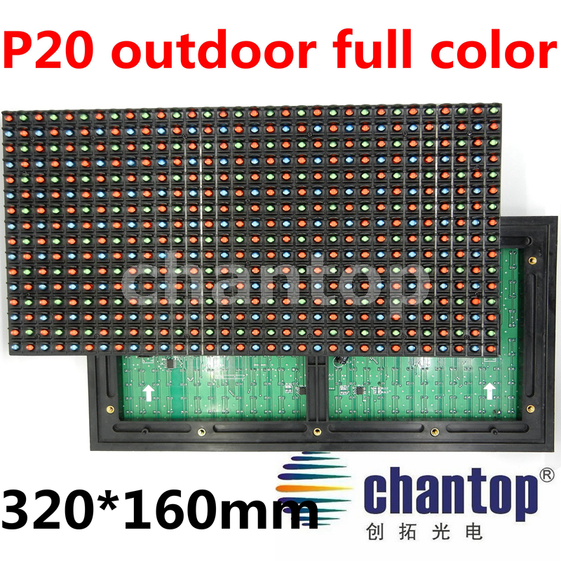 ФОТО free shipping P20 Outdoor Full Color led colorful lintel screen module DIP 2R1G1B 320*160mm Waterproof 1/4 scan 16*8 pixels