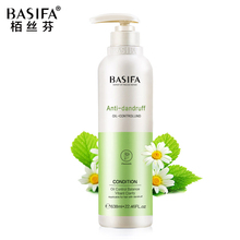 BASIFA Dandruff  Hair  Conditioners  Hair Care mask  scalp  hair care fresh and clear