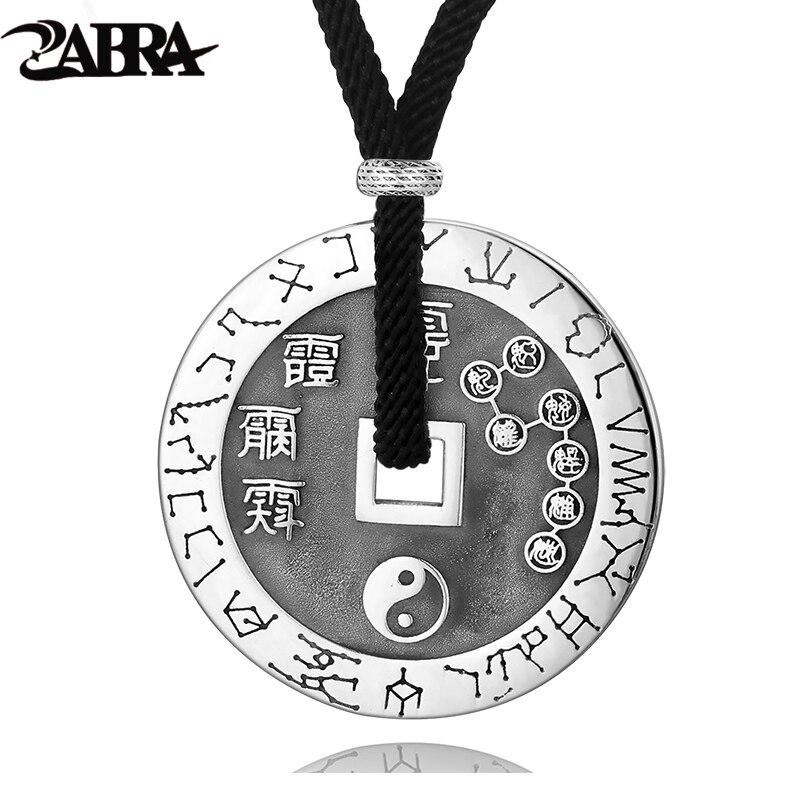 все цены на ZABRA Solid 925 Sterling Silver Round Big Dipper Tai Chi Pendant Men Vintage Punk Rock Thai Silver Handmade Jewelry For Male онлайн