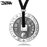 ZABRA Solid 925 Sterling Silver Round Big Dipper Tai Chi Pendant Men Vintage Punk Rock Thai Silver Handmade Jewelry For Male
