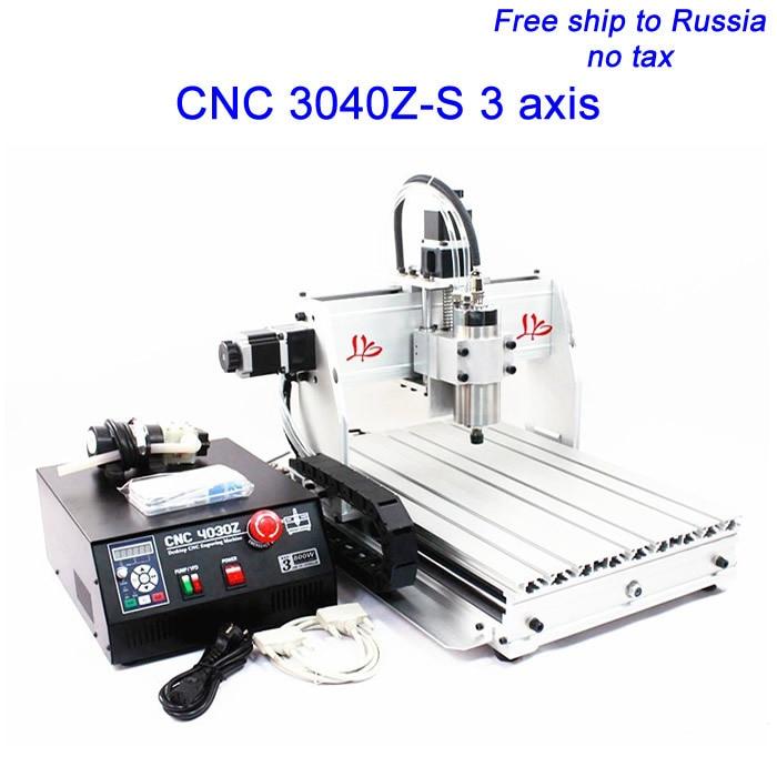 Free ship to Russia,no TAX ! CNC 3040Z-S, cnc engraving machine, cnc router 3040 series water cooled engraver high quality 3040 cnc router engraver engraving machine frame no tax to eu