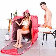 SAUNA STEAM BATH Steam Life Cabin Portable Sauna Therapy Detox Lose Weight Detox Machine Health presevation Folding SAUNA ROOM