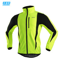ARSUXEO 2015 Thermal Cycling Jacket Winter Warm Up Bicycle Clothing Windproof Waterproof Soft shell Coat MTB Bike Jersey 15-K