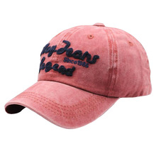 SUOGRY Fashion Leisure Baseball Cap Cotton for Men Embroidery Hat Gorras Womens Accessories Wholesale