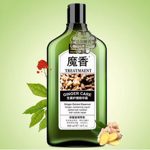 Natural Ginger Hair Growth Essence Mask Moisturizing Deep Repair Frizz for Dry Damaged Smooth Conditioner 400 Ml