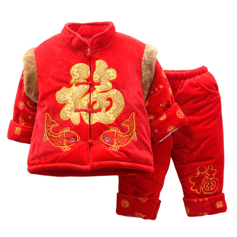 5a810e8e6 New Year Costume Kids Clothes Boys Girls Clothes Exquisite Embroidered Tang  Suit Mandarin Collar Chinese Traditional Clothing