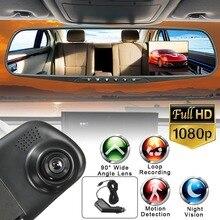 HD 1080 P 2.8in ЖК-дисплей Экран дисплея 90 градусов Зеркало заднего вида регистраторы Камера видео Регистраторы ночного видения DVR 128 М карты памяти бесплатная
