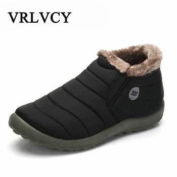 Новая модная мужская зимняя обувь, однотонные зимние ботинки с плюшевой подкладкой, нескользящая подошва, сохраняющая тепло, непромокаемые...