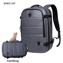 Large Capacity Anti Theft Men 15.6 inch Laptop Backpacks School Fashion Travel Male Mochilas Feminina Casual Women rucksack цена в Москве и Питере