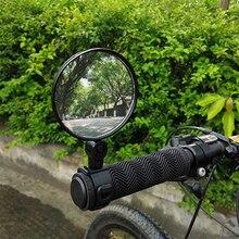 Zacro велосипедные зеркала заднего вида для руля Велоспорт заднего вида для MTB велосипеда Силиконовая ручка зеркало заднего вида велосипедный велосипед