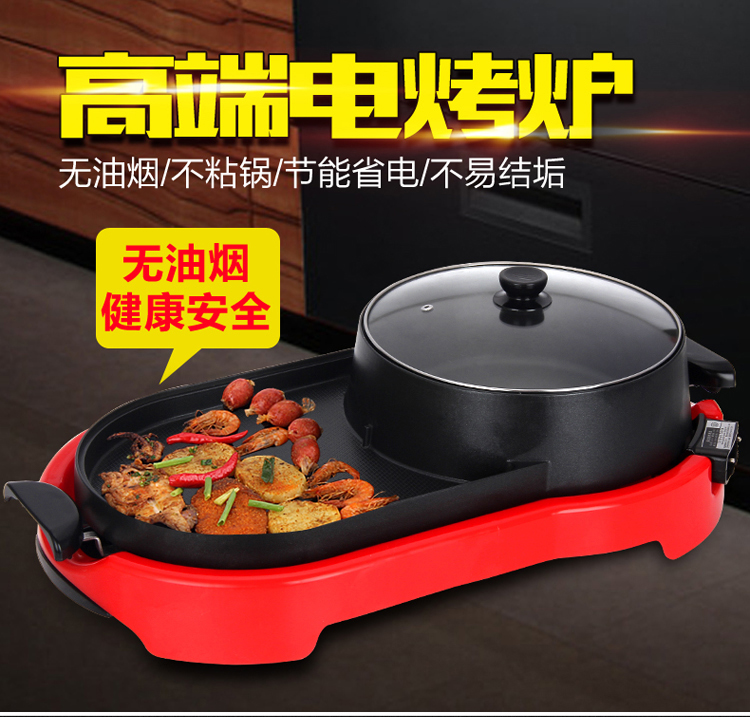 Large Indoor Grill Promotion-Shop for Promotional Large Indoor ...