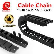 Пластиковый мостовой кабель передача цепи полузакрытая 15x15