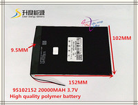 3 7V 20000mAH SD 95102152 Polymer Lithium Ion Li Ion Battery For POWER BANK Tablet Pc