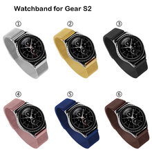 Milanese Magnetic Loop Stainless Steel Watchband for Samsung Gear S2
