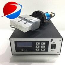 Ультразвуковой сварочный аппарат для резины