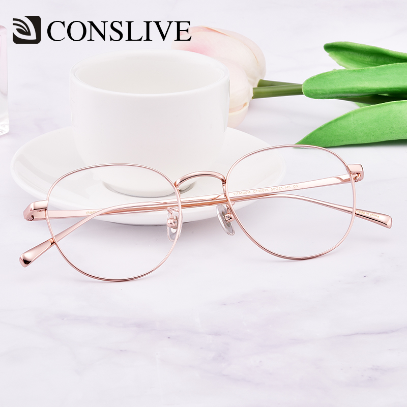 Titanium Optical Glasses Frame Women Myopic Spectacles Multifocal Eyeglass Frame Ophthalmic Eyewear Saddle Glasses Woman