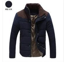 2017 осенью и зимой новой Корейской версии мужская теплый хлопок черепах хлопок одежда повседневная мужская короткая зимняя куртка джек