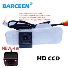 Для Kia k2 седан CCD HD Автомобильная камера заднего вида с 4 ИК-свет + Ударопрочен + Красочные Night vison + HA CCD стекло объектива