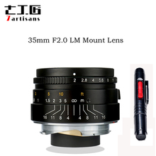 лучшая цена 7 artisans 35mm F2 Large Aperture paraxial M-mount Lens for Leica Cameras M-M M240 M3 M5 M6 M7 M8 M9 M9P M10 Free Shipping