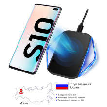 Nillkin wireless charger สำหรับ iPhone XS/XR/XS Max/X/8/8 Plus สำหรับ Samsung galaxy S9/หมาย(China)