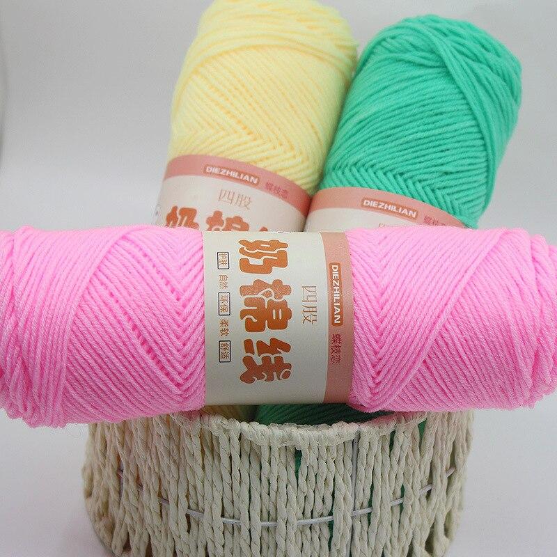 tricoter 4 brins