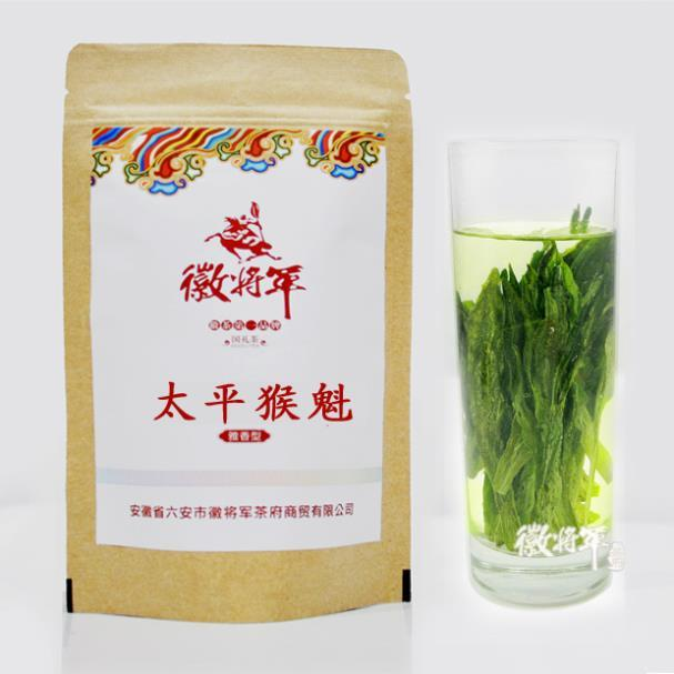 new matcha  green tea  organic matcha 35g health chinese green  tea chinese tea matcha health care for weight loss