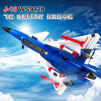 J 10 Ws9128 Fixed Wing Rc Fighter 2 4g 4ch Flight Control Upgrade Remote Control Aircraft