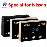 7mode Car Electronic Drive Throttle controller for nissan qashqai,Car strong booster to speed up,ultra thin led display