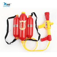 Water Gun Fireman Fire Fighter Toy Gun High Pressure Beach Game Gun Backpack Children Toy Plastic