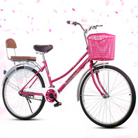Carbon Steel Material 24 Inch/26 Inch Frame Type Single Speed/6 Speed Adult Children Student Leisure Bicycle