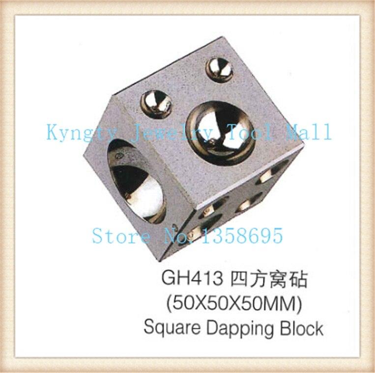 Bijoutiers Bloc De Dapping carré bloc de dapping 50*50*50mm