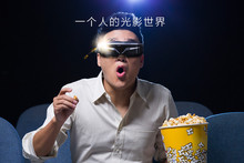 ENMESI E6-23 Newest 3D Video Glasses