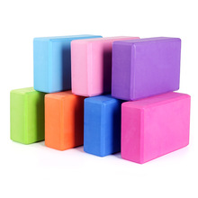 High-Density Environmental Protection Thicken Solid Color Yoga Brick EVA Block Colorful Foam Exercise fitness
