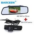 "CCD image sensor car reversing camera +5"" car rear mirror fit for Hyundai Elantra Terracan Tucson Accent/For Kia Sportage R 2011"