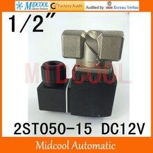 Free shipping 2ST050-15 stainless steel solenoid valve DC12V port 1/2
