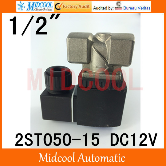 Free shipping 2ST050-15 stainless steel solenoid valve DC12V port 1/2 two two-way normally closed type