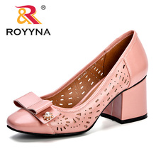 Simpul Populer Romawi Royyna