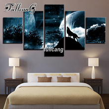 FULLCANG Diy 5PCS Full Square Diamond Embroidery Moon Night Wolf Whistling Diamond Painting Cross Stitch 5D Mosaic Kits D944 fullcang beauty full square diamond embroidery 5pcs diy diamond painting cross stitch mosaic kits g591