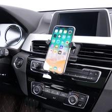 Приборной панели автомобиля крепление, автомобильное крепление, сотовый телефон владельца автомобиля с регулируемым автомобильный держатель телефона для BMW X1 F48 X2 F39 2017 2018 2019