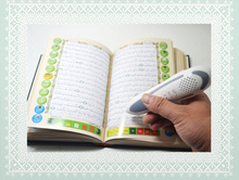 new and best selling holy quran reading pen 4gb