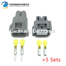 5 Sets Electrical Waterproof Connector 2 Pin Way Superseal Car Boat Kit Clip DJ70216-2.2-11/21