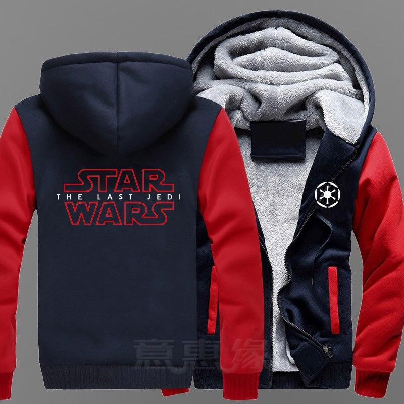 New Star Wars 8 Hoodie Anime Star Wars The Last Jedi Coat