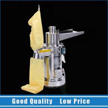1-15kg/h Flowing Pulverizer High Speed Grinder For Traditional Chinese Medicine HK-08A