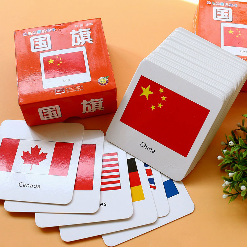 2-6 Years Learning Education Reading Cards Book 44 Country Flags English &Chines For Kids Children Students Box Gift Packaged