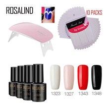 Rosalind 7 мл* 4 гель для ногтей+ 10 шт Французский+ SUNmini2P гель лак для ногтей искусство гель маникюр, Полировка Ногтей инструкция, инструменты DIY Набор