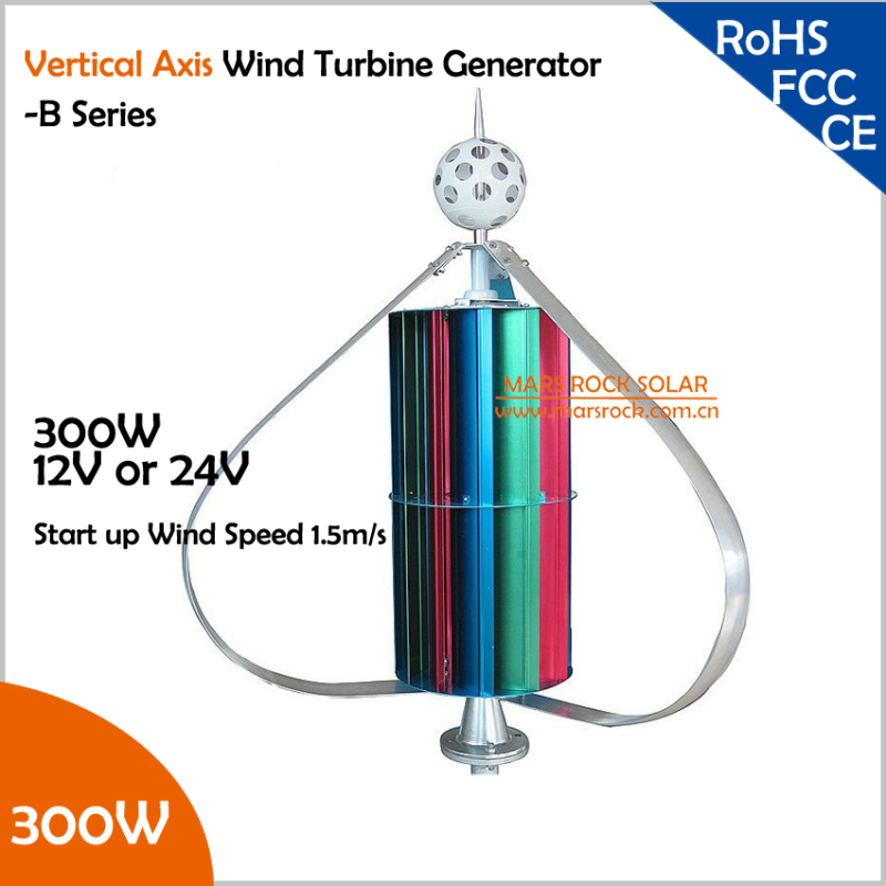 Vertical Axis Wind Turbine Generator VAWT 300W 12/24V B Series Light and Portable Wind Generator Strong and Quiet