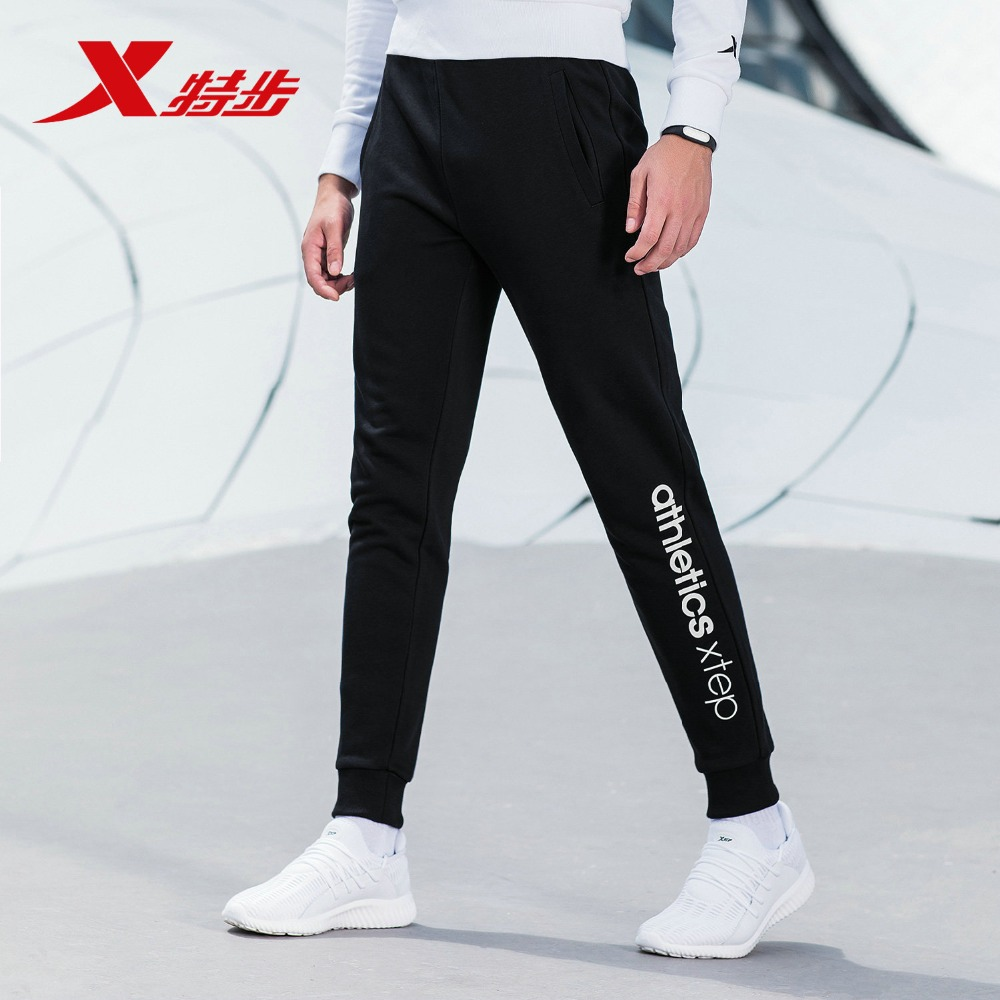 882329639304 Xtep Sports Pockets Athletic Football Soccer pant Training sport Pants Elasticity Legging jogging Men Running Pant