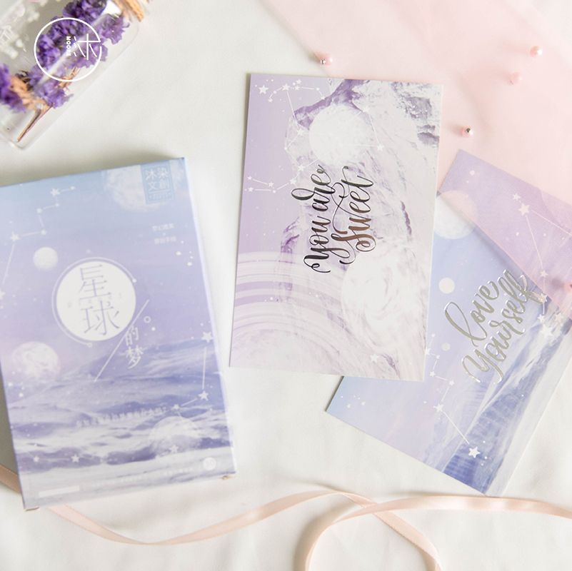 30 Sheets/Set Creative Purple Planet Postcard/Greeting Card/Wish Card/Christmas Gift Card
