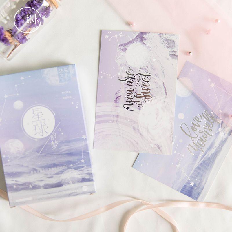 30 Sheets/Set Creative Purple Planet Postcard/Greeting Card/Wish Card/Christmas Gift Card
