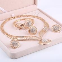 Dubai Gold Biżuteria zestawy nigeryjski ślub afrykańskie koraliki kryształ Bridal biżuteria zestaw Rhinestone Etiopski Biżuteria parure tanie tanio Moda Jewelry Sets Roślin F716 F717 F718 F719 necklace earring ring bracelet Lead-tin Alloy Dziewczyny zakochani kobiety